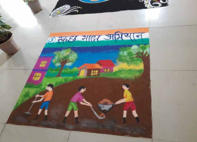 Rangoli Competition on Swachh Bharat Theme 4, PCCOER